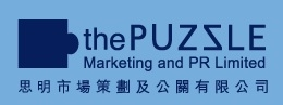 The Puzzle Marketing and PR Limited